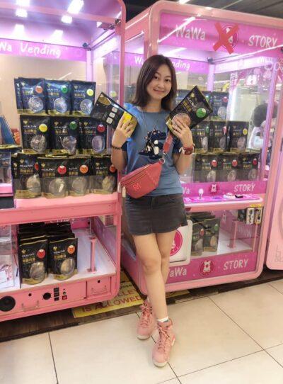 Teeng Wong – age, bio, wiki, height, instagram, boyfriend